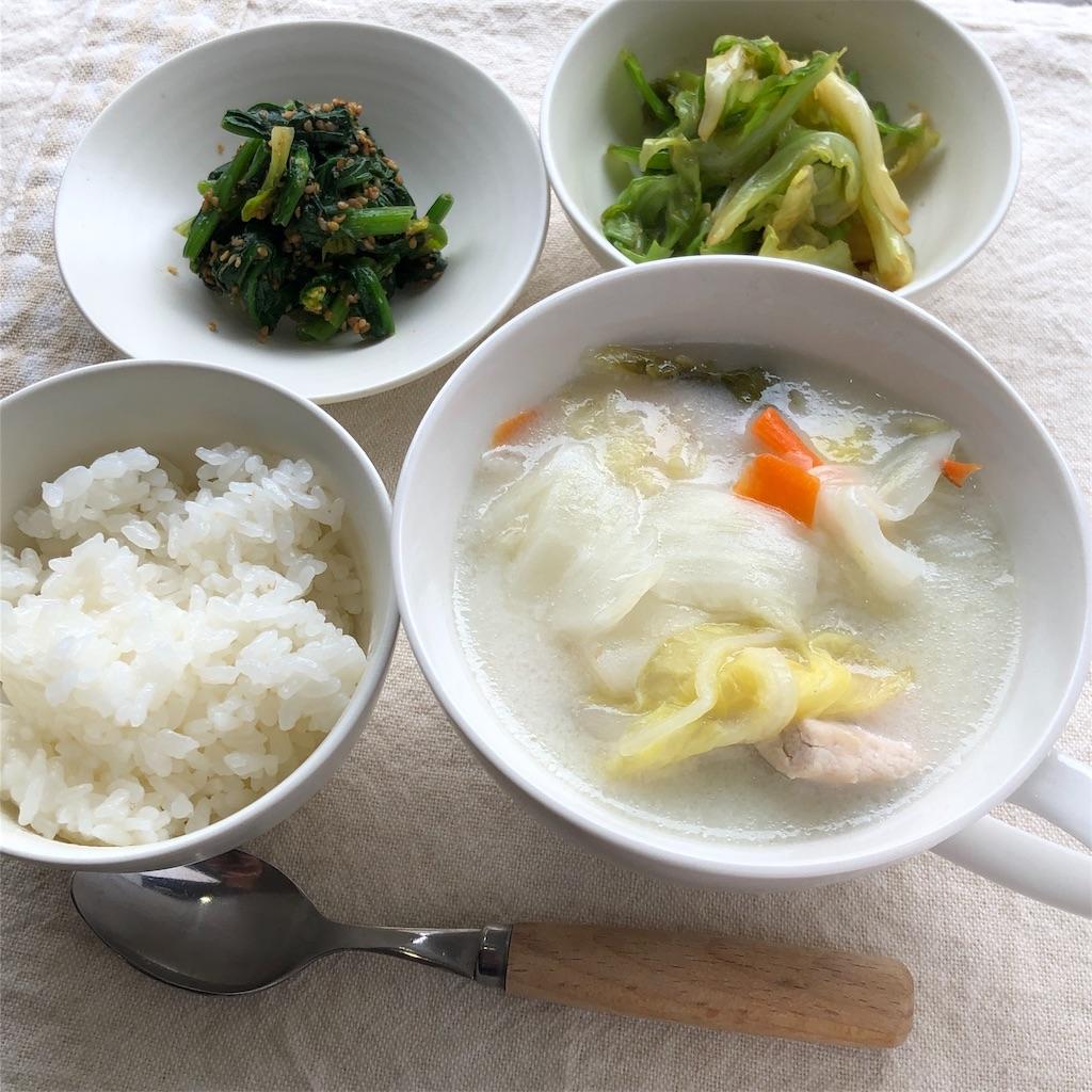 f:id:oyako-kitchen268:20181215174208j:image