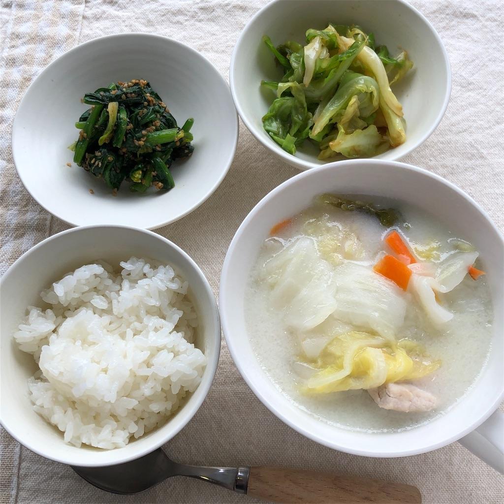 f:id:oyako-kitchen268:20181215180340j:image