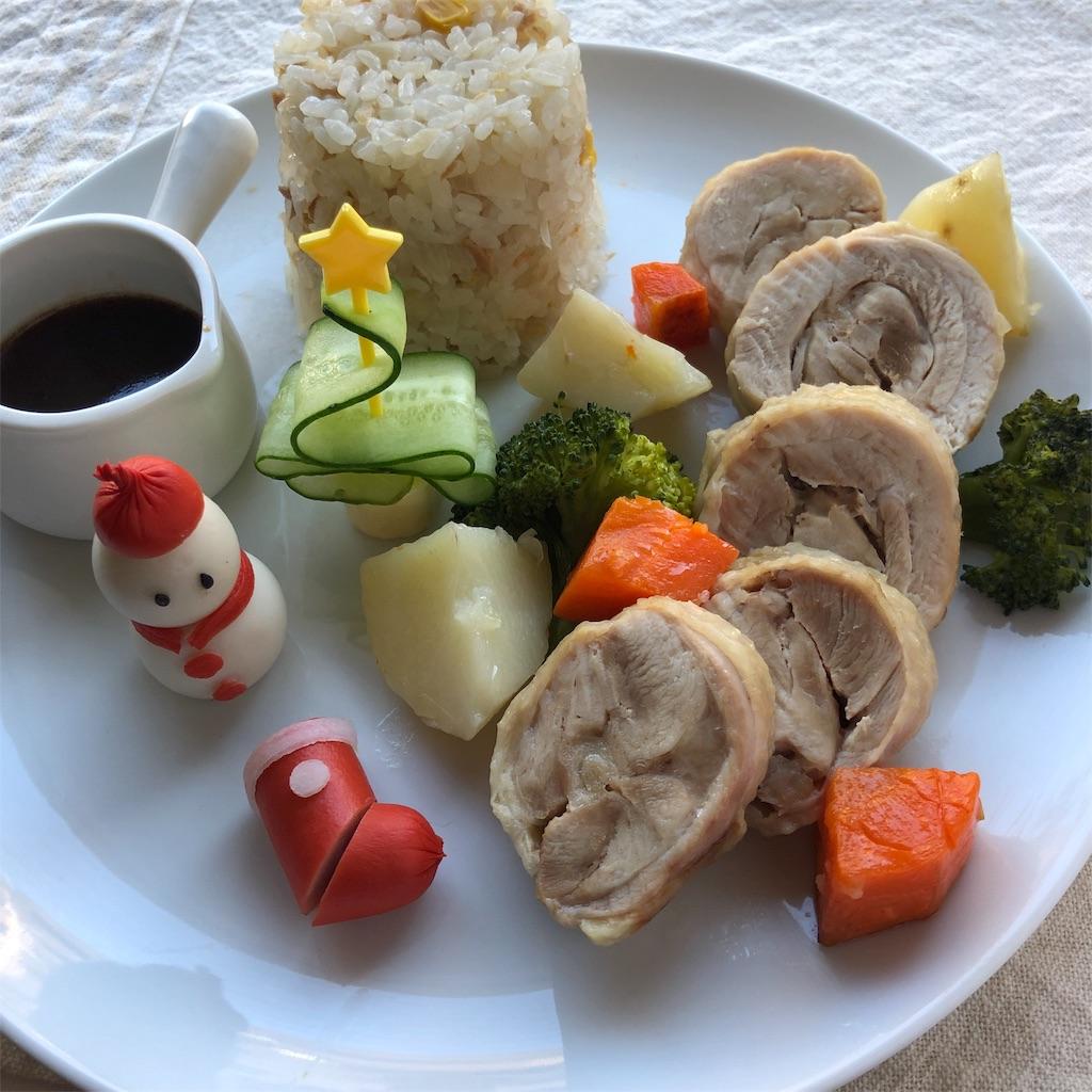 f:id:oyako-kitchen268:20181222205951j:image