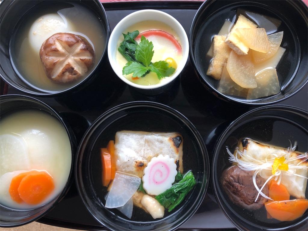f:id:oyako-kitchen268:20181226201613j:image
