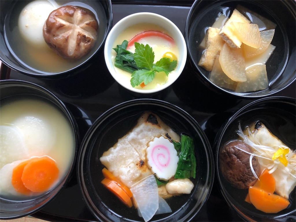 f:id:oyako-kitchen268:20181229132121j:image