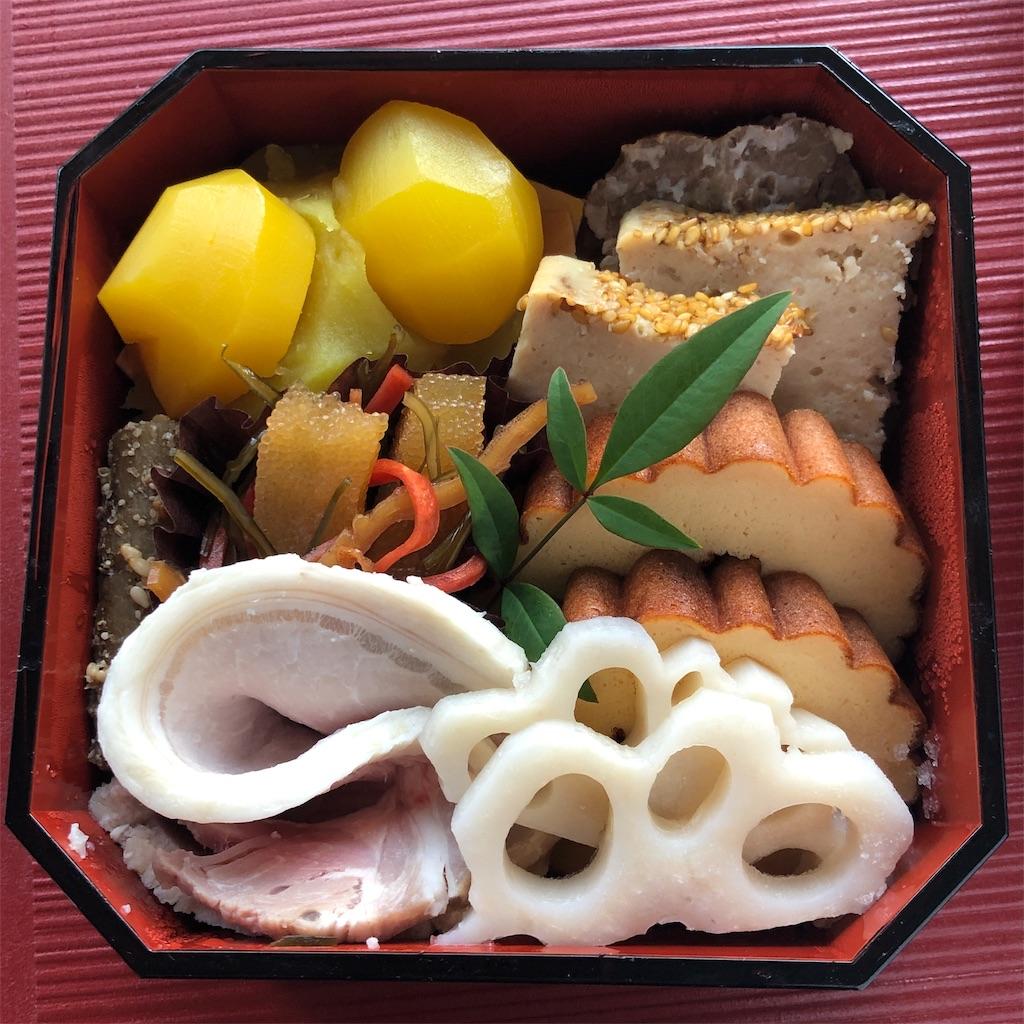 f:id:oyako-kitchen268:20181231215642j:image