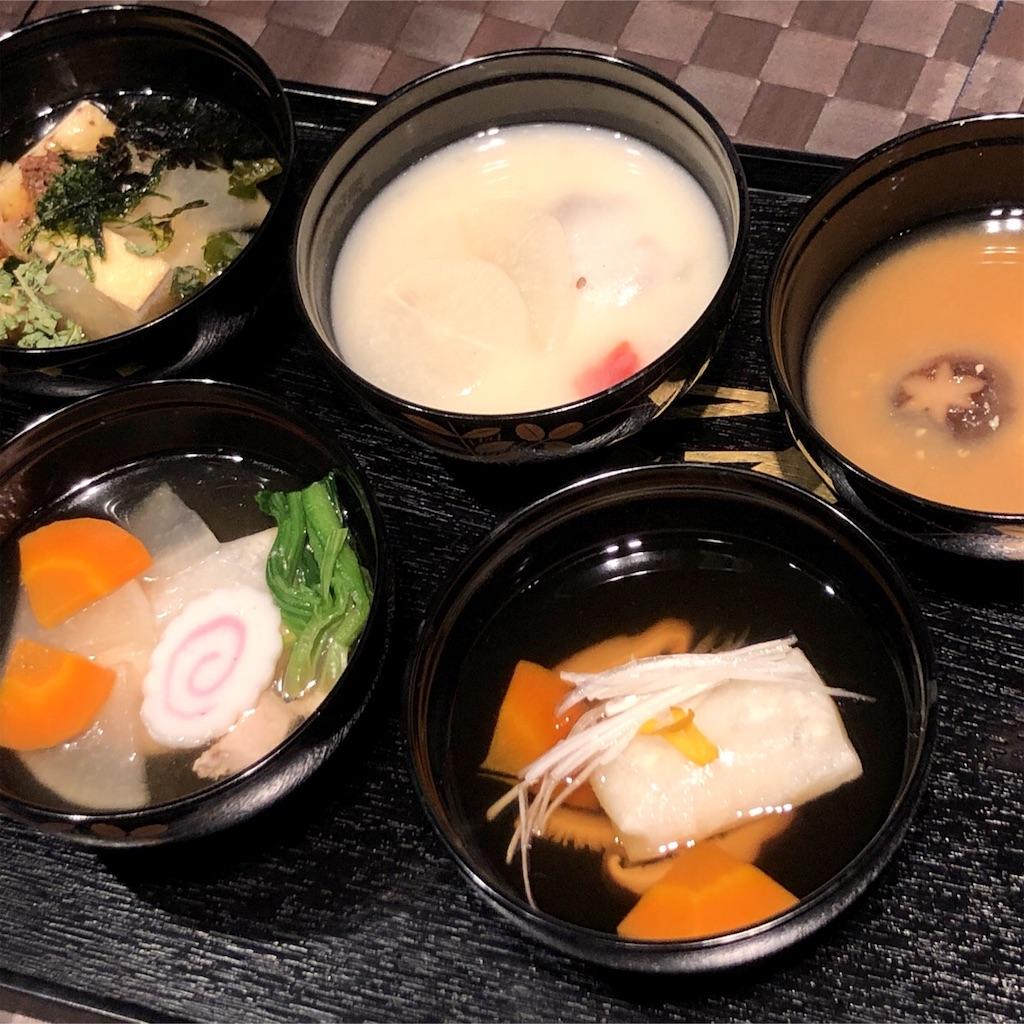 f:id:oyako-kitchen268:20190115103258j:image