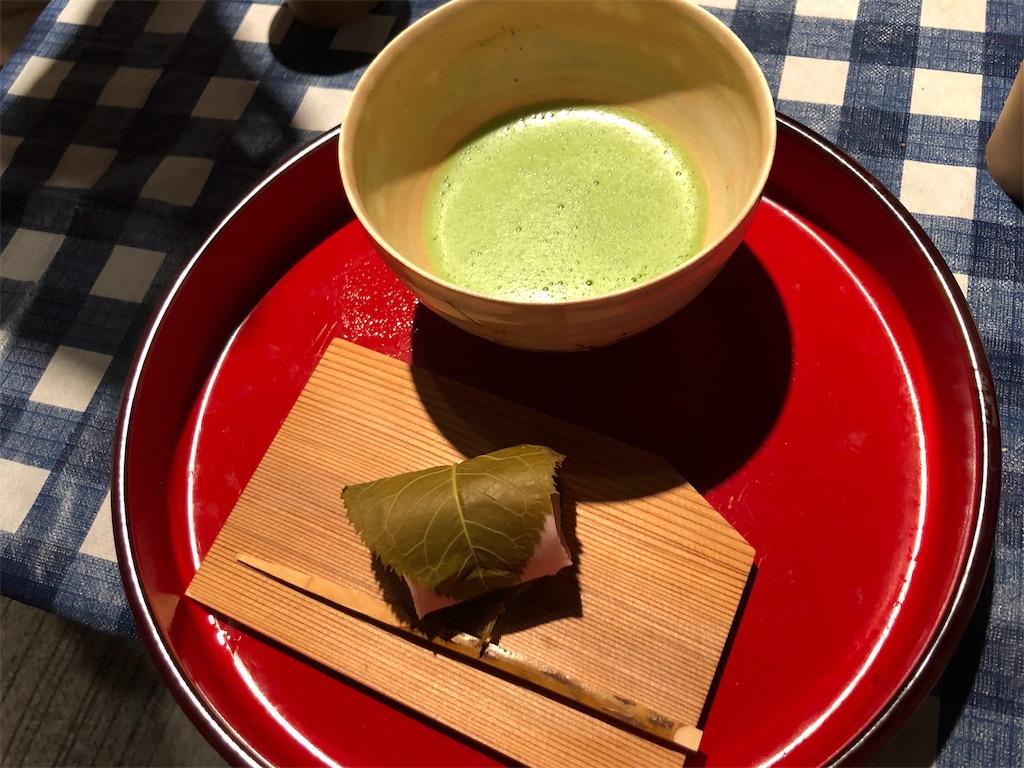 f:id:oyako-kitchen268:20190115103302j:image