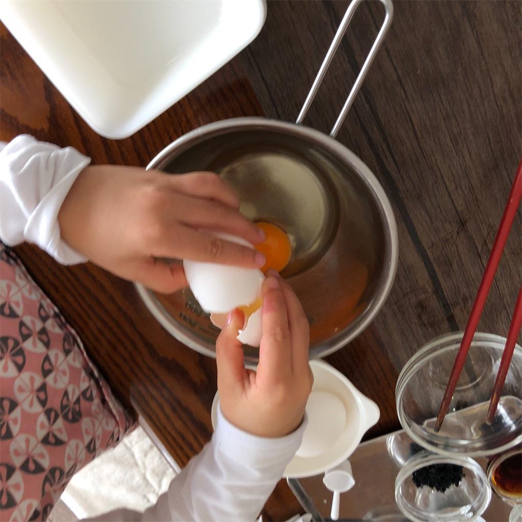 f:id:oyako-kitchen268:20190207215424j:image