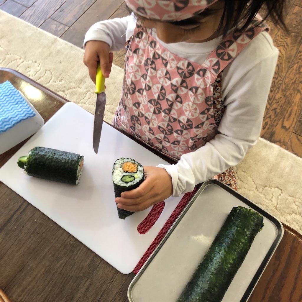 f:id:oyako-kitchen268:20190211101205j:image