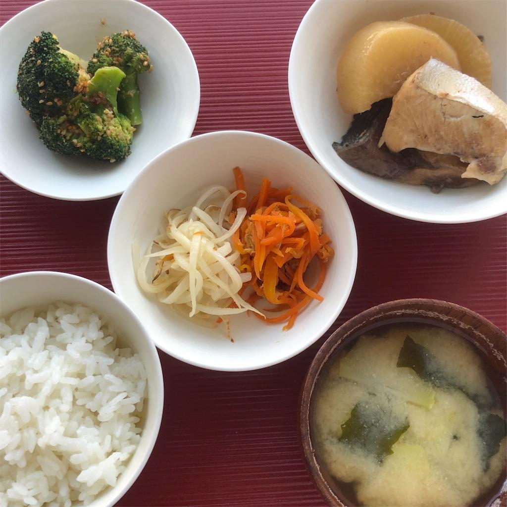 f:id:oyako-kitchen268:20190211105718j:image