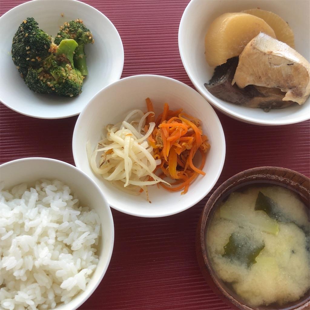 f:id:oyako-kitchen268:20190211105743j:image