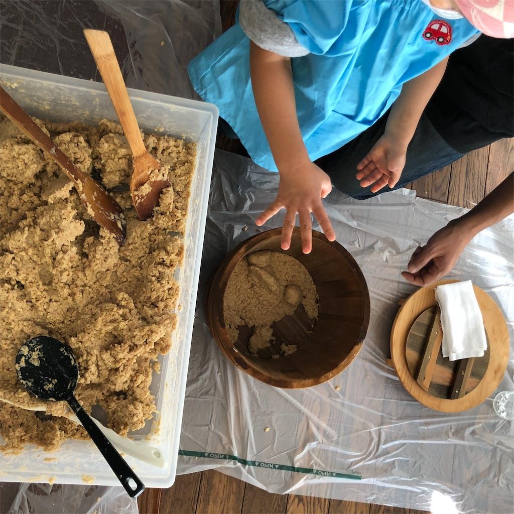 f:id:oyako-kitchen268:20190211160140j:image