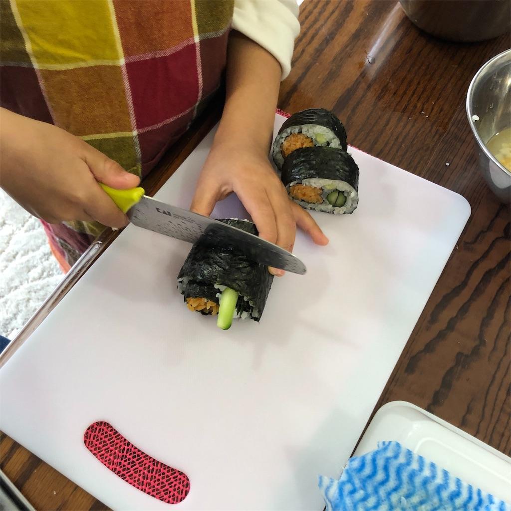 f:id:oyako-kitchen268:20190226145913j:image