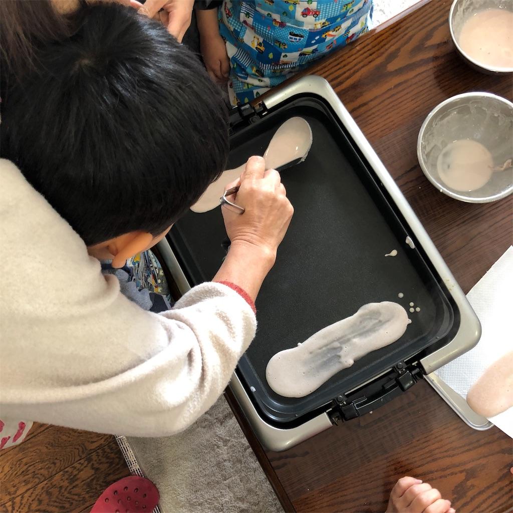 f:id:oyako-kitchen268:20190226155135j:image