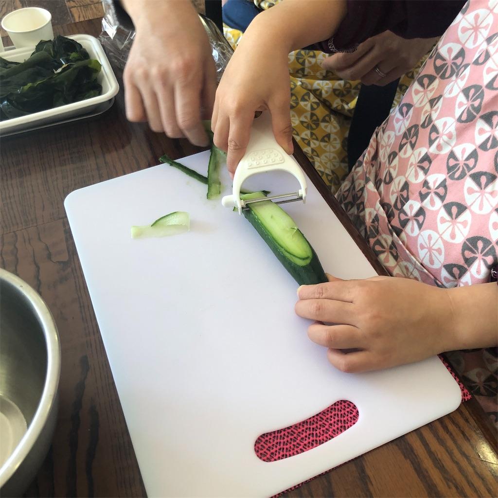 f:id:oyako-kitchen268:20190302123951j:image