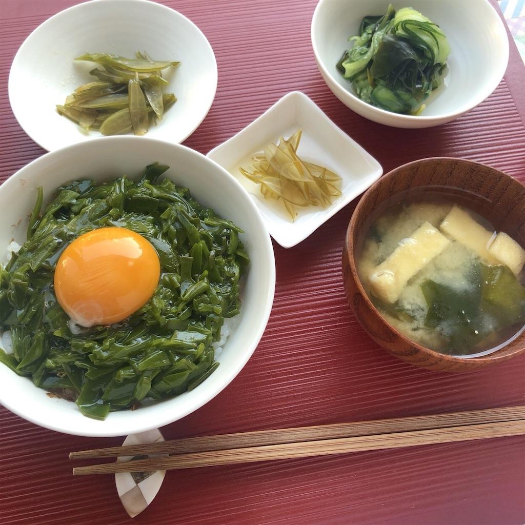 f:id:oyako-kitchen268:20190303164623j:image