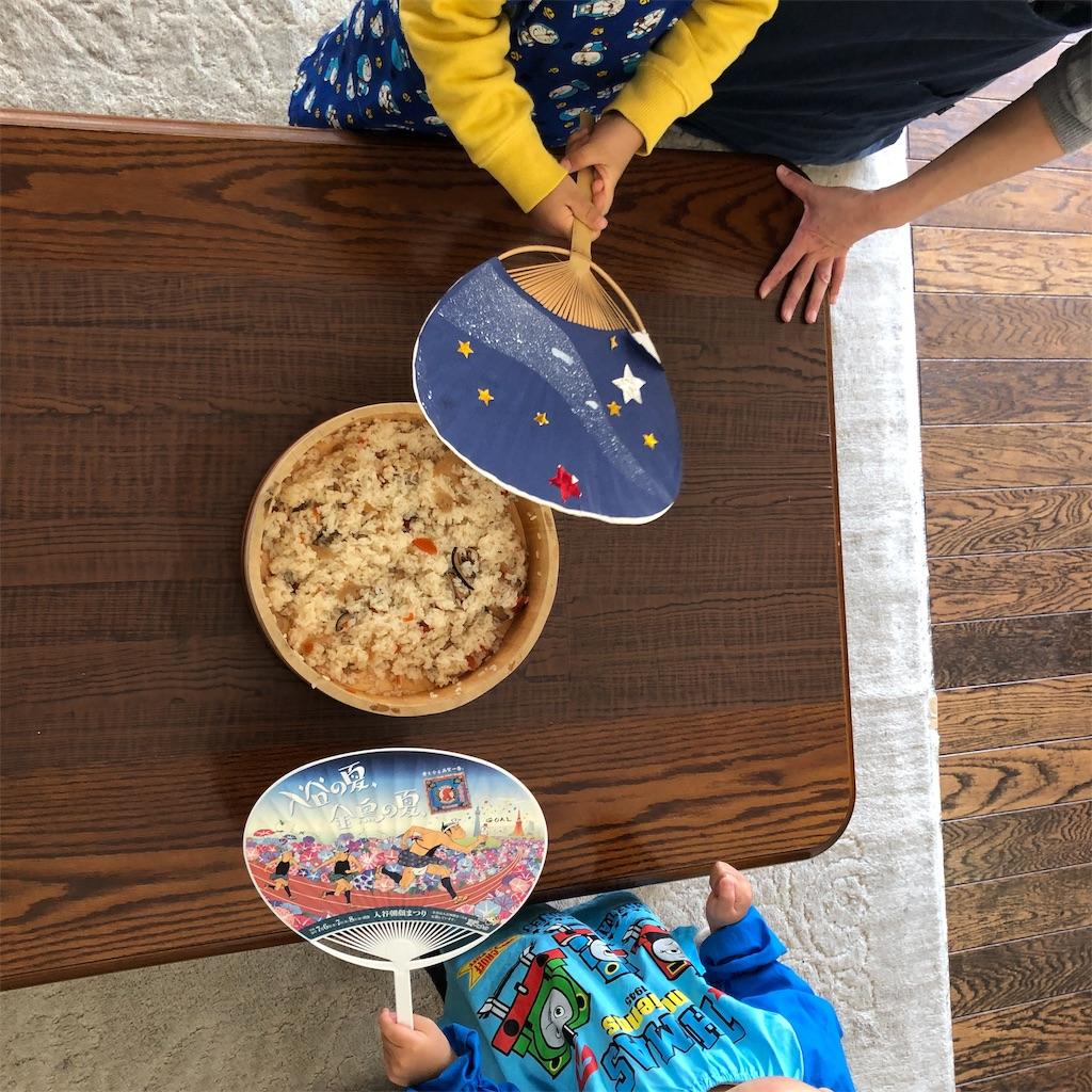 f:id:oyako-kitchen268:20190303191648j:image
