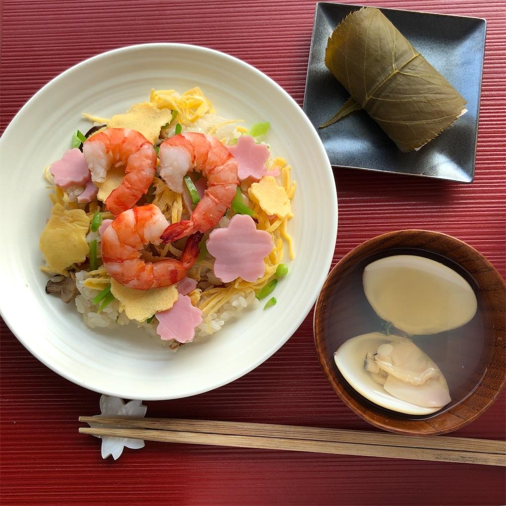 f:id:oyako-kitchen268:20190303191656j:image