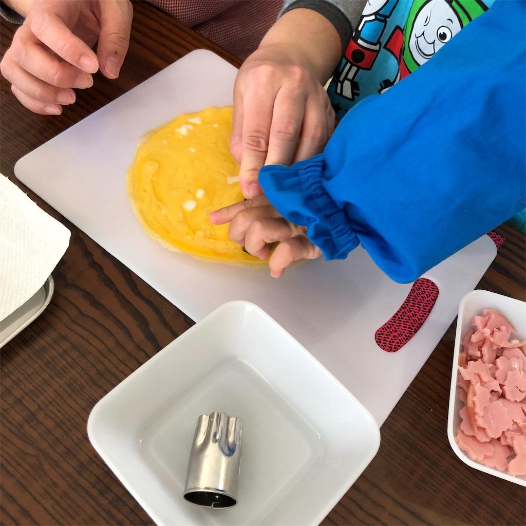 f:id:oyako-kitchen268:20190303191700j:image