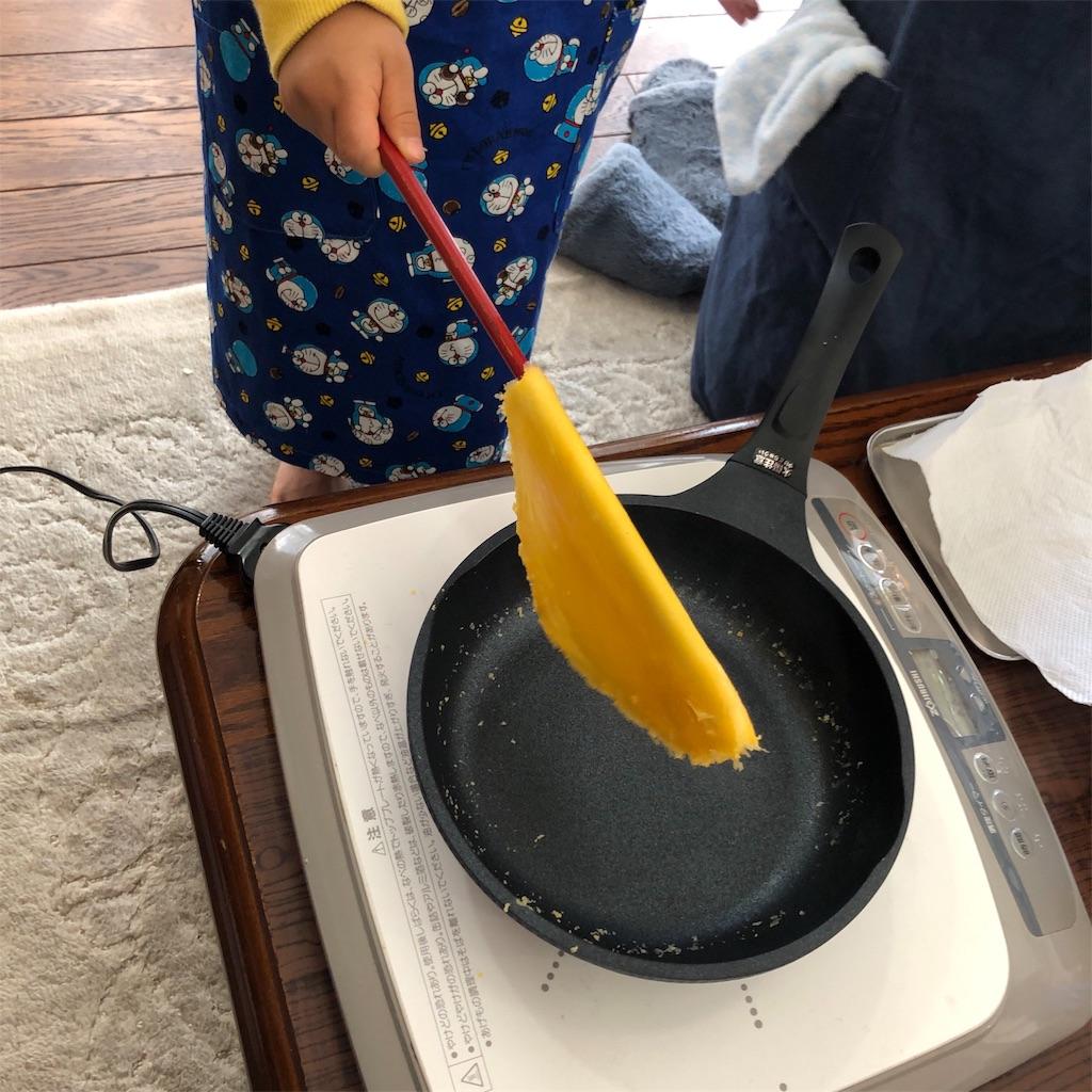 f:id:oyako-kitchen268:20190303191704j:image