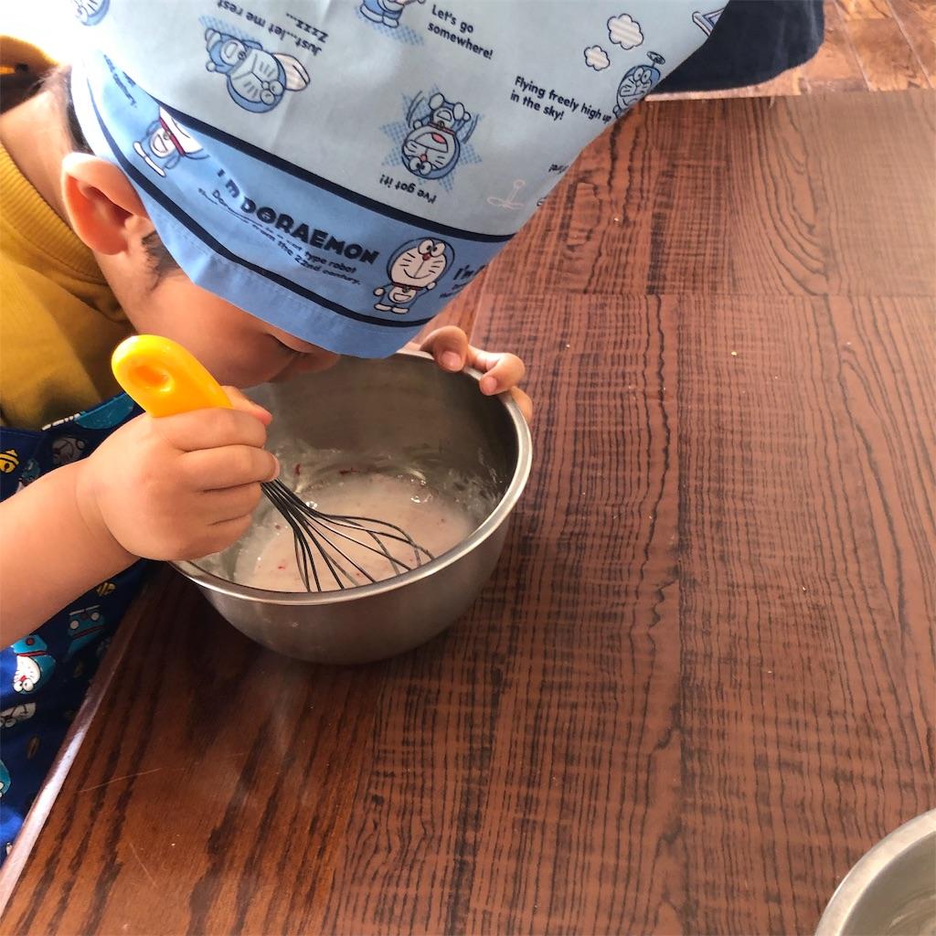 f:id:oyako-kitchen268:20190303191713j:image