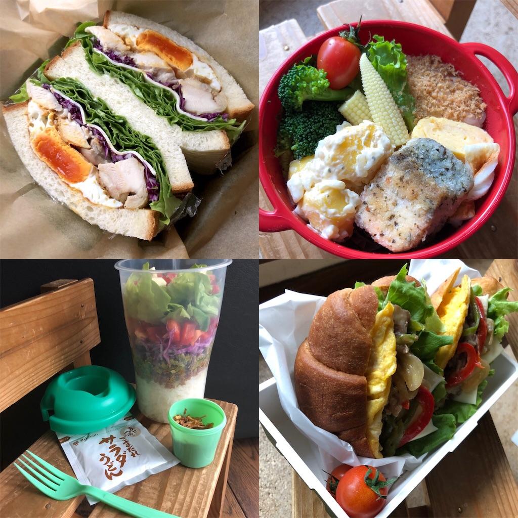 f:id:oyako-kitchen268:20190305182910j:image