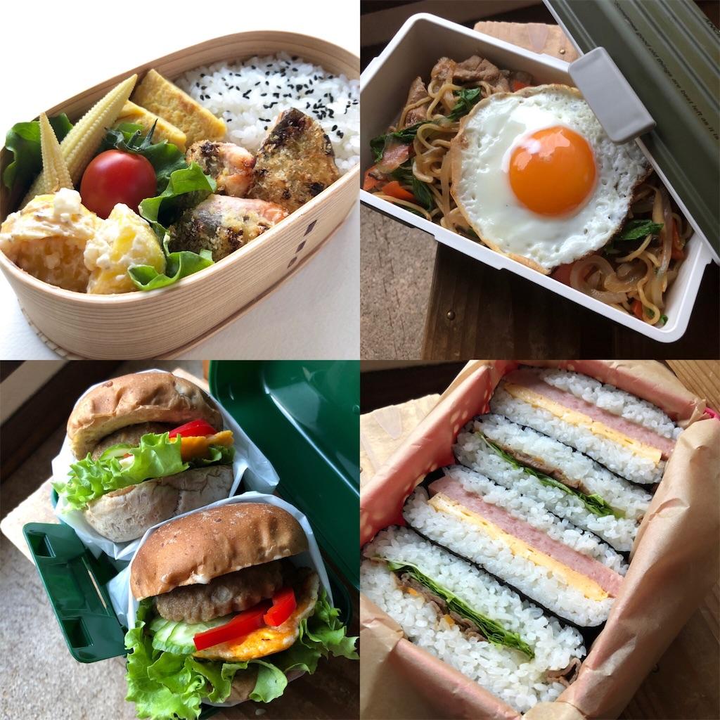 f:id:oyako-kitchen268:20190305182942j:image