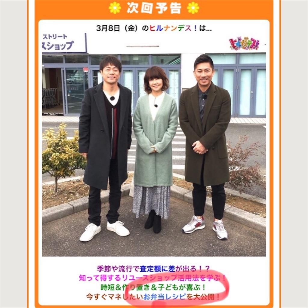 f:id:oyako-kitchen268:20190307183322j:image