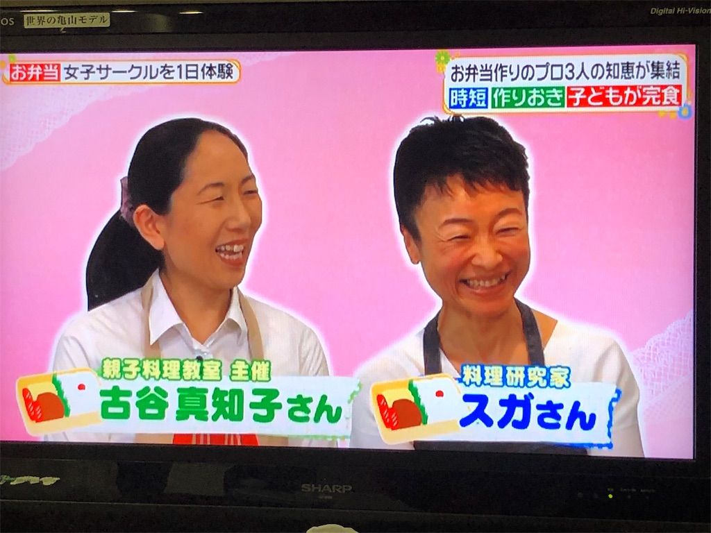 f:id:oyako-kitchen268:20190310112043j:image