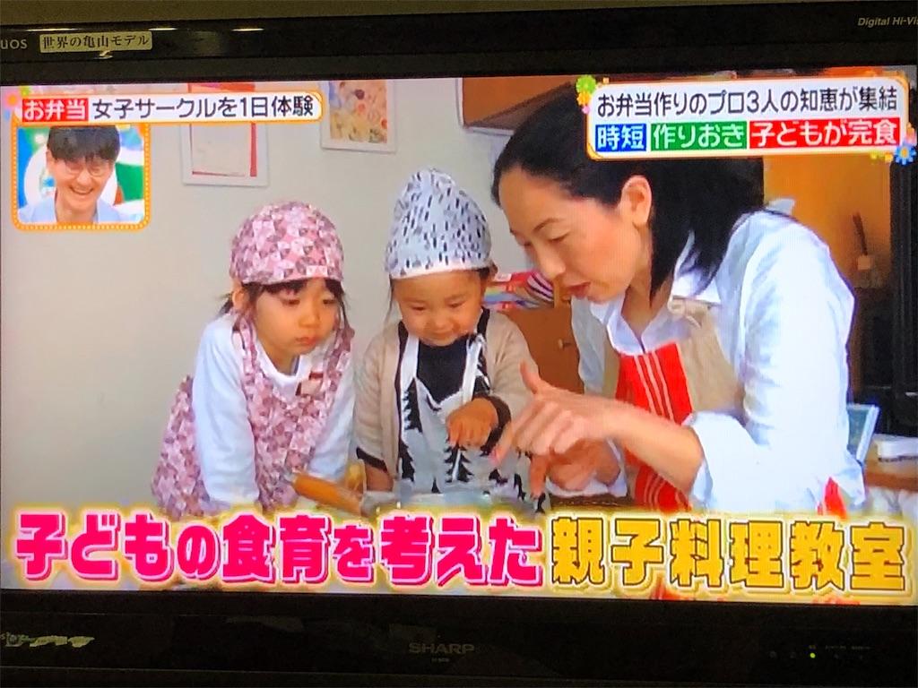 f:id:oyako-kitchen268:20190310112056j:image