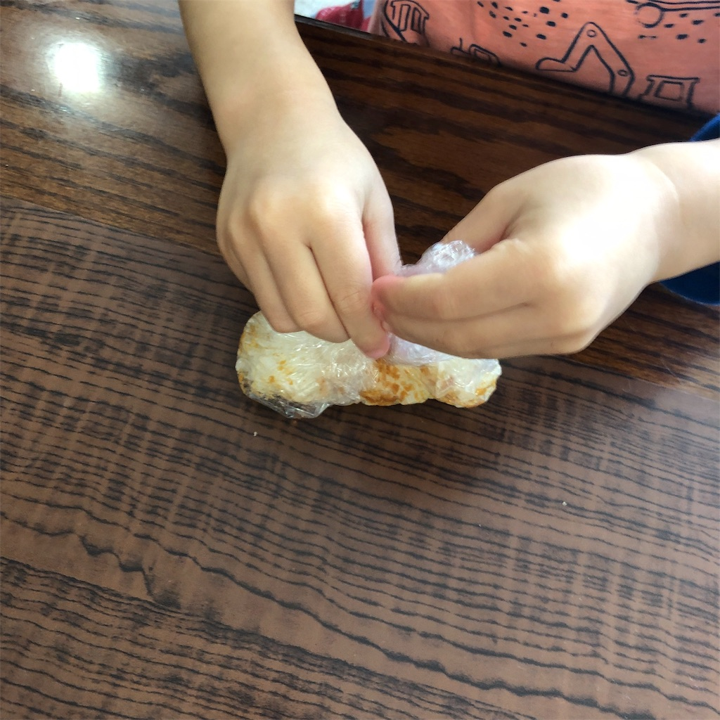f:id:oyako-kitchen268:20190313190116j:image