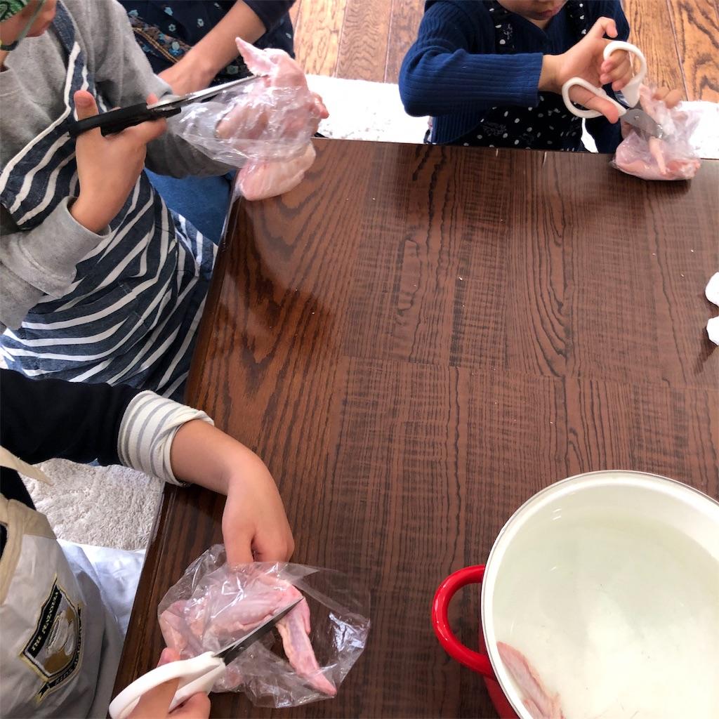 f:id:oyako-kitchen268:20190316171306j:image