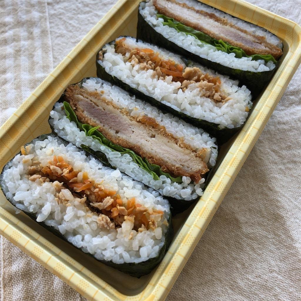 f:id:oyako-kitchen268:20190331163629j:image