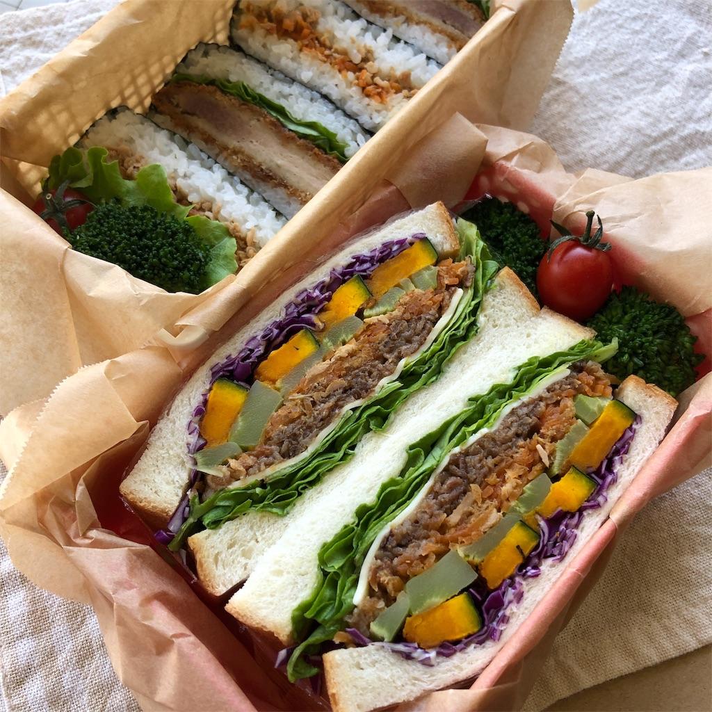 f:id:oyako-kitchen268:20190331163634j:image