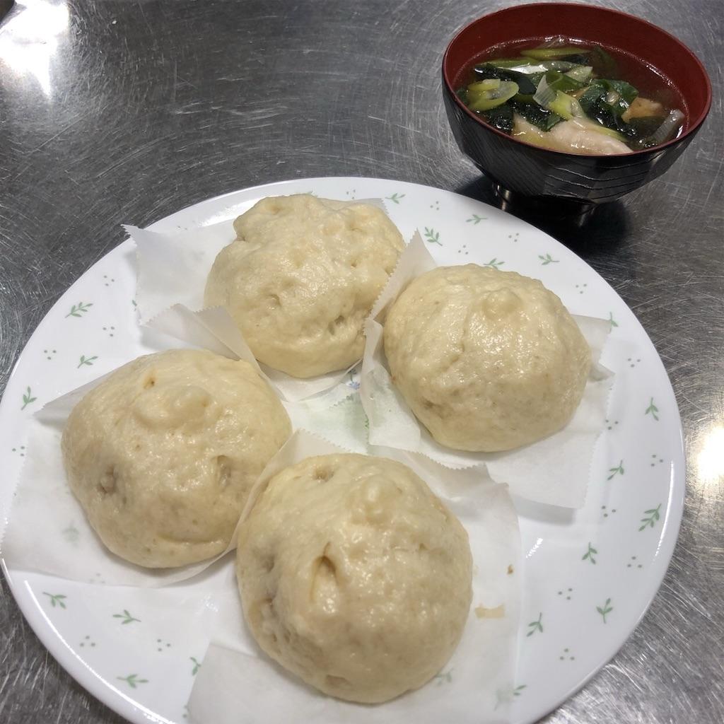 f:id:oyako-kitchen268:20190331204254j:image