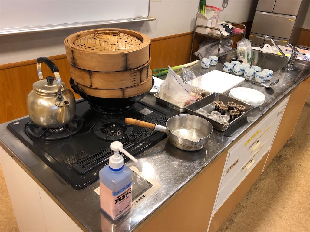 f:id:oyako-kitchen268:20190331204257j:image
