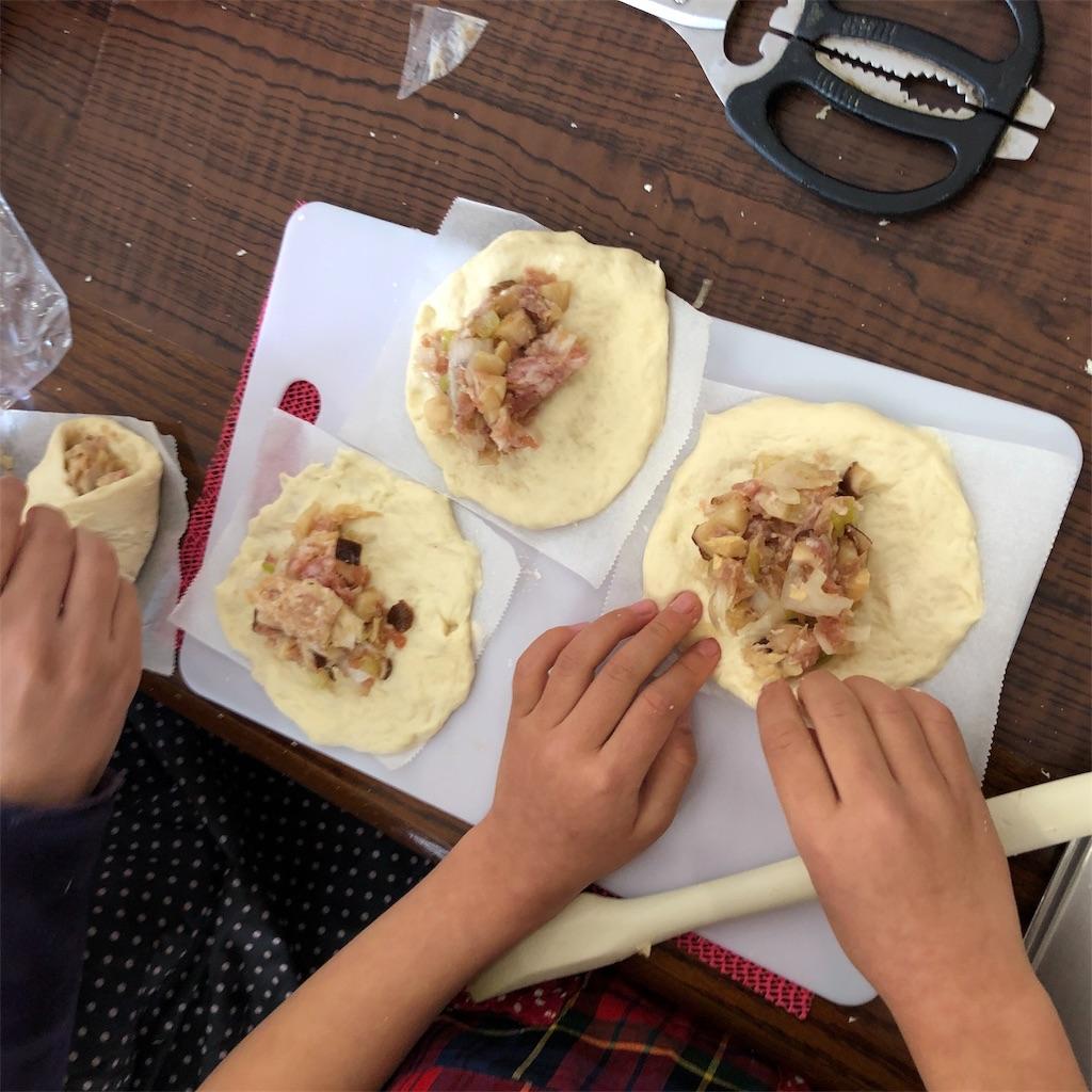 f:id:oyako-kitchen268:20190404194930j:image