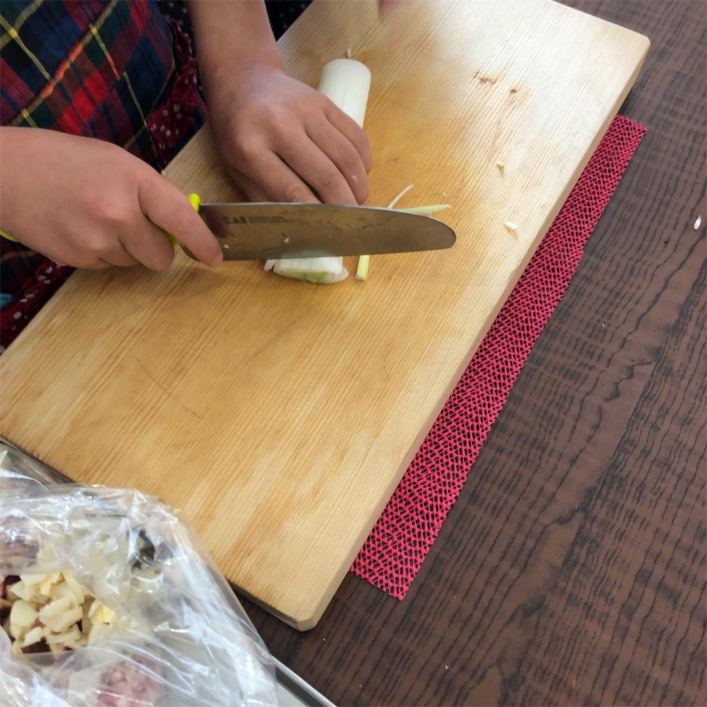 f:id:oyako-kitchen268:20190404194934j:image