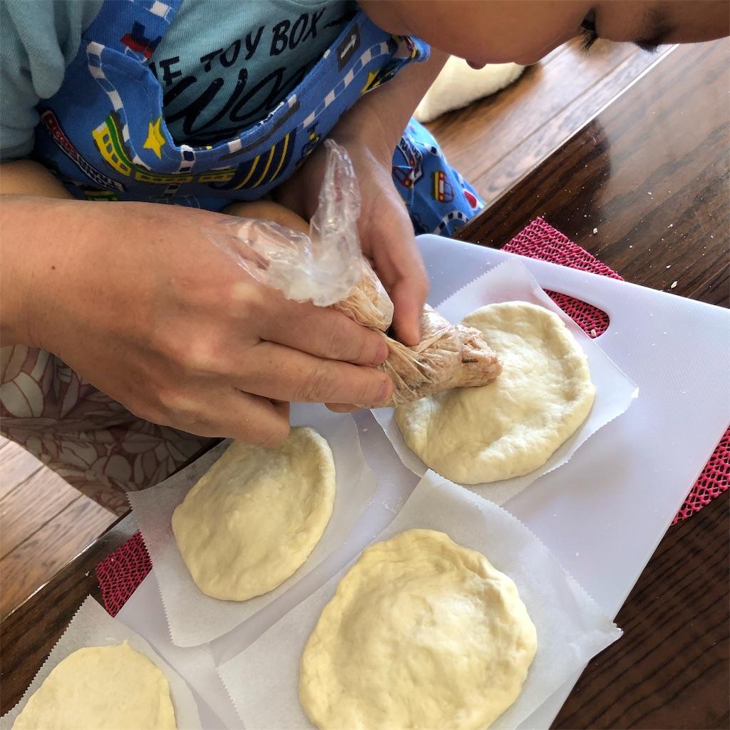 f:id:oyako-kitchen268:20190407123300j:image