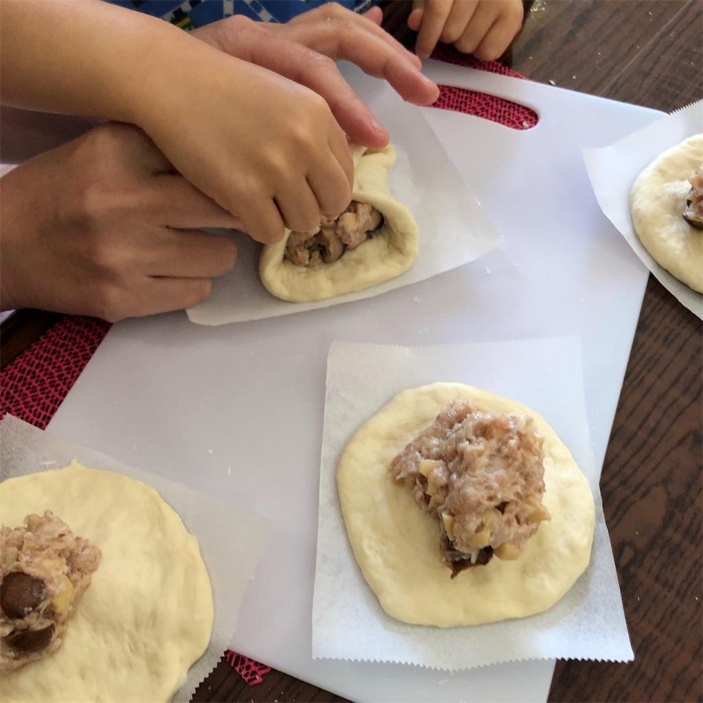 f:id:oyako-kitchen268:20190407123305j:image