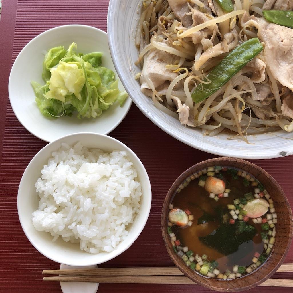 f:id:oyako-kitchen268:20190408122059j:image
