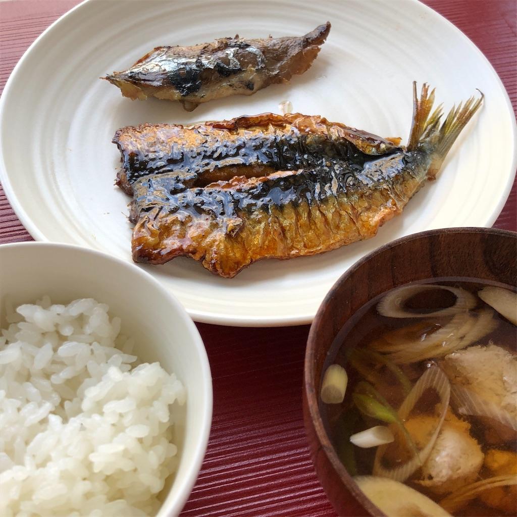 f:id:oyako-kitchen268:20190408123238j:image