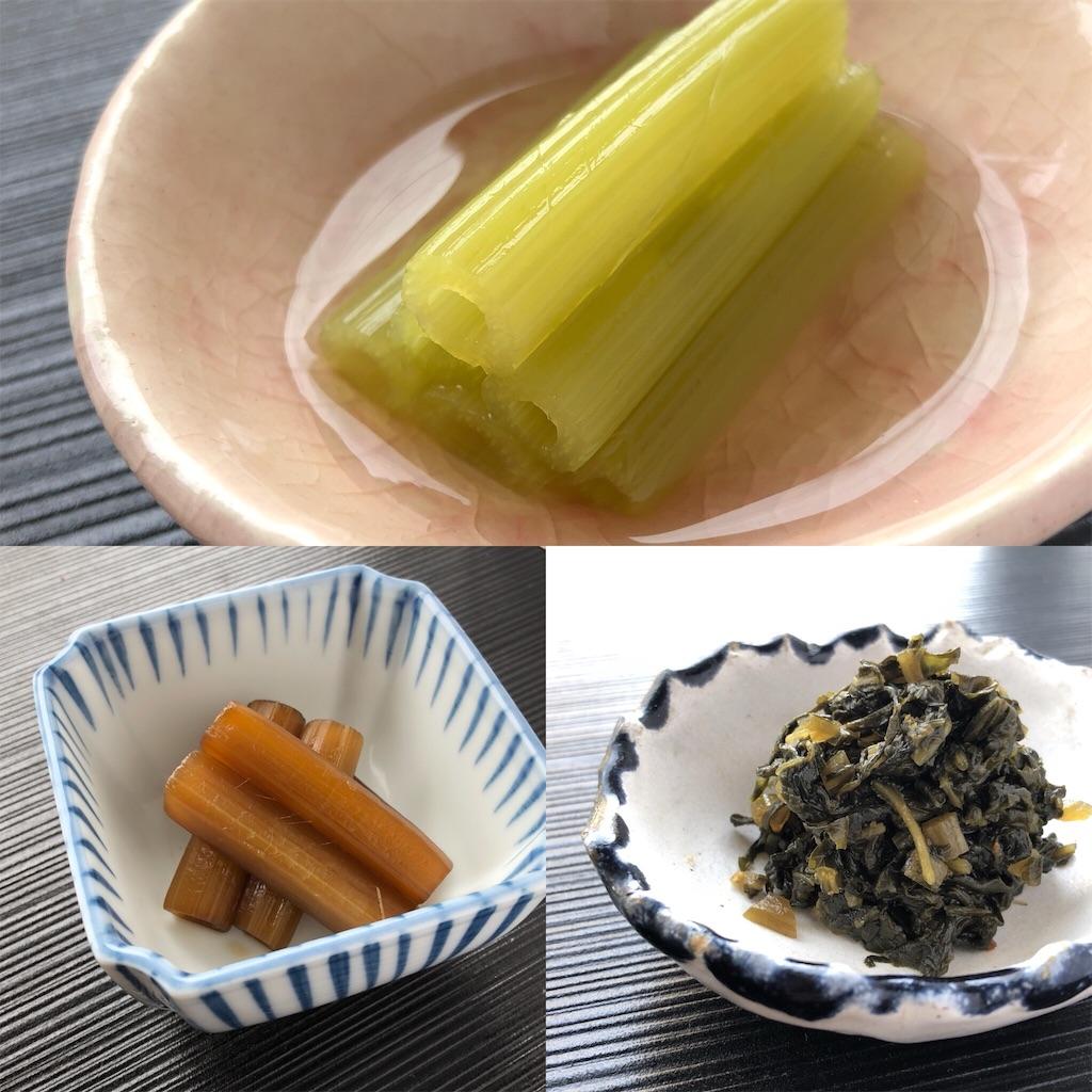 f:id:oyako-kitchen268:20190408124243j:image