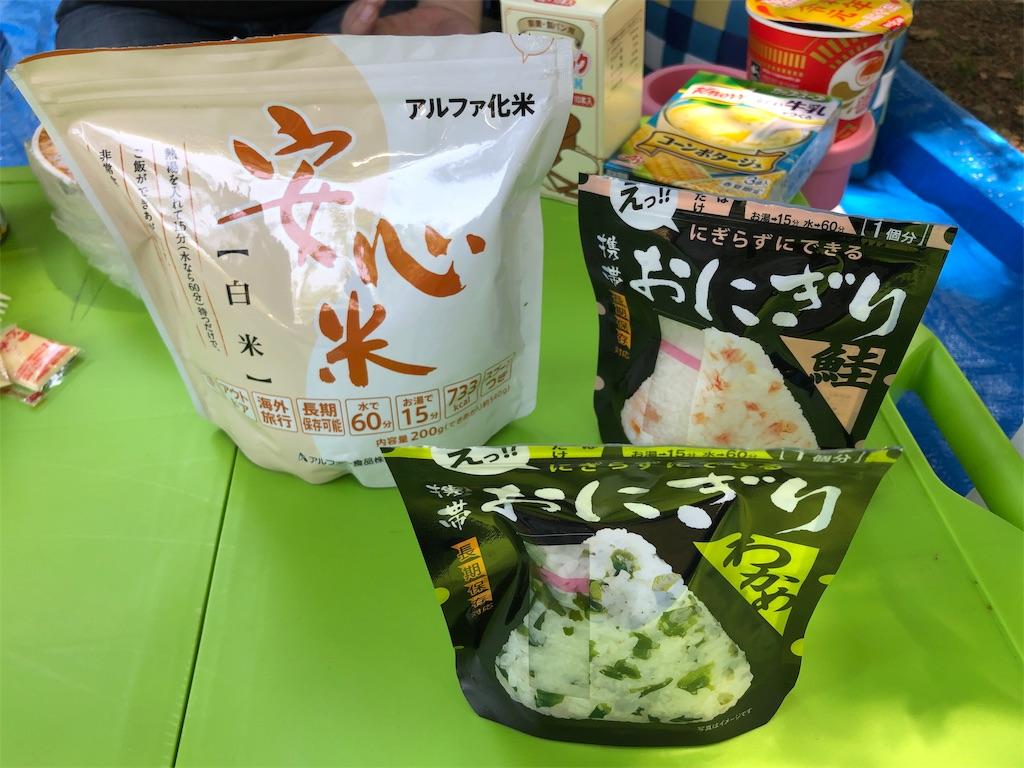f:id:oyako-kitchen268:20190524142604j:image