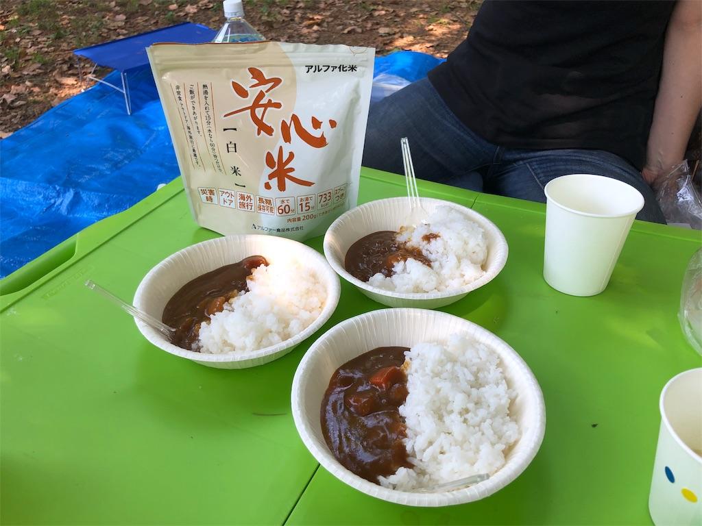f:id:oyako-kitchen268:20190524142859j:image