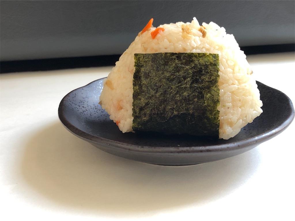 f:id:oyako-kitchen268:20190610134152j:image