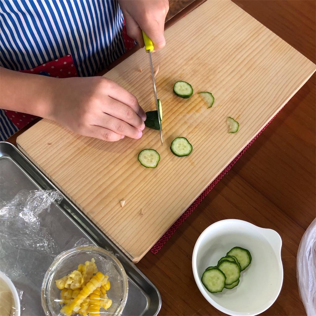 f:id:oyako-kitchen268:20190614175428j:image