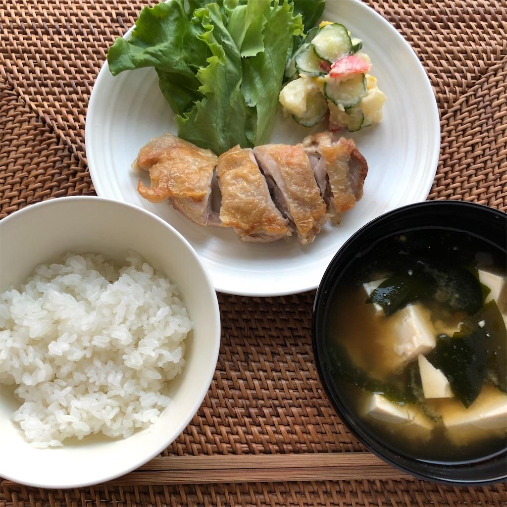 f:id:oyako-kitchen268:20190614175438j:image