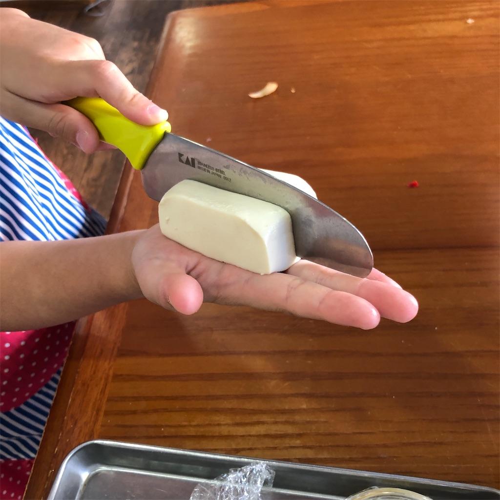 f:id:oyako-kitchen268:20190614175441j:image