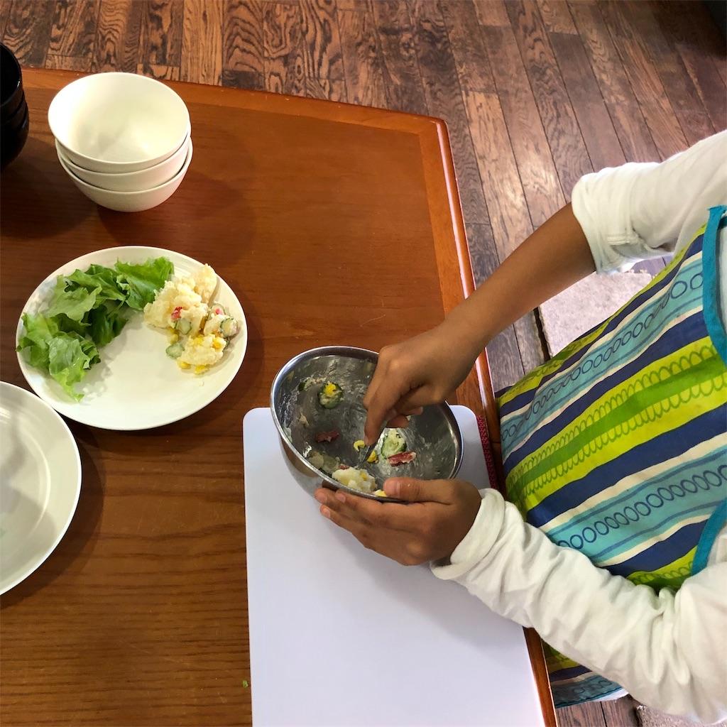 f:id:oyako-kitchen268:20190614175444j:image