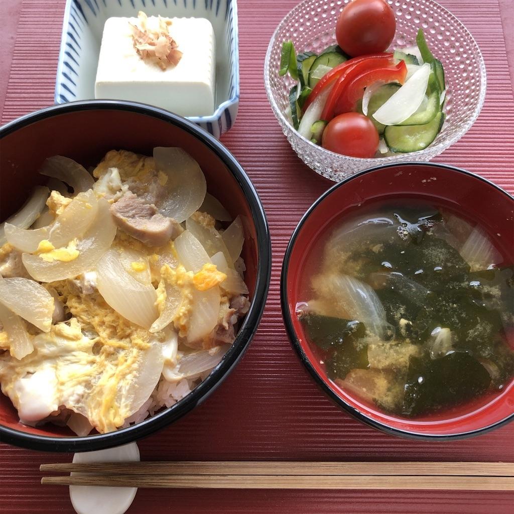 f:id:oyako-kitchen268:20190615122959j:image