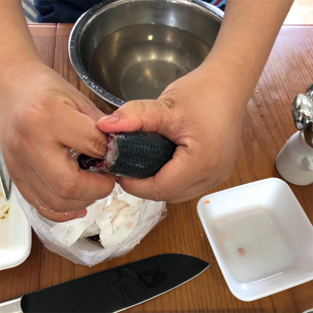 f:id:oyako-kitchen268:20190622150532j:image