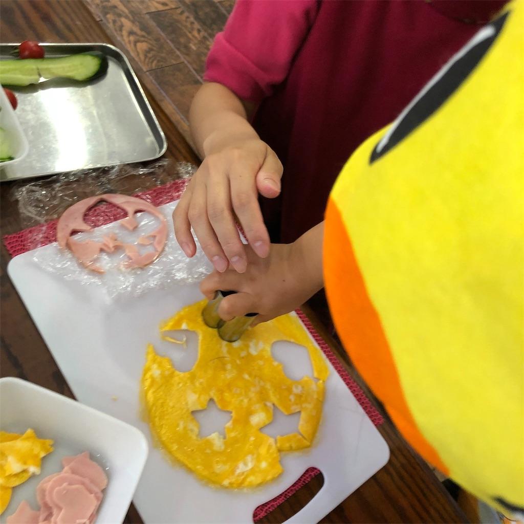f:id:oyako-kitchen268:20190623155609j:image
